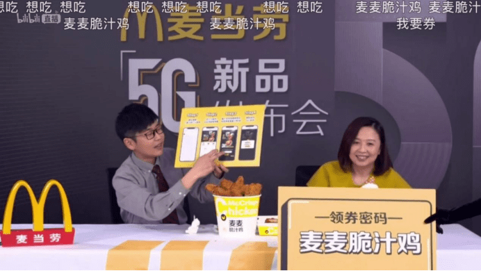 china China's CEOs are making millions by selling their products on livestreams mcD